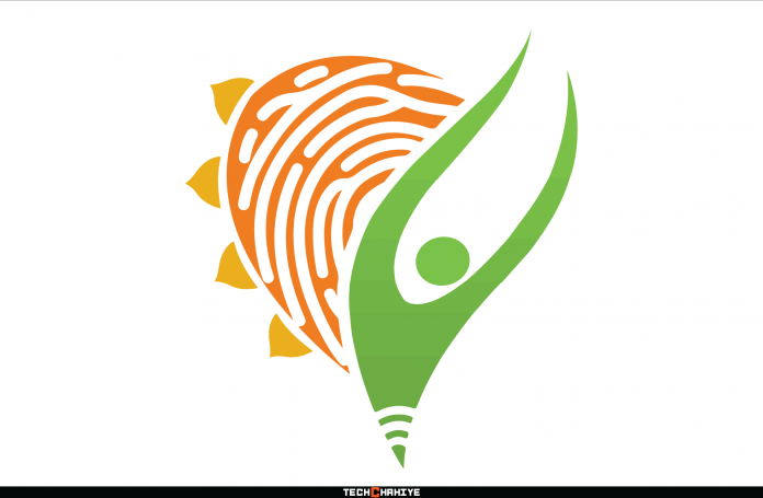 aadhar-card-link-to-mobile-no-last-date