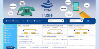 How to compare different Recharge Plans on TRAI Tariff Website