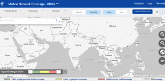 TRAI New Portal Mobile Network Coverage
