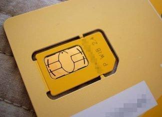 New E-KYC Process for SIM Registration