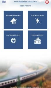 Book Platform Ticket Online Screenshot 2
