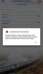 Book Platform Ticket Online Screenshot 4