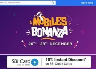 Flipkart Mobile Bonanza Offer Redmi Note 5 Pro