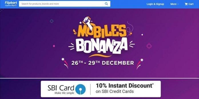 Flipkart Mobile Bonanza Offer Redmi Note 5 Pro
