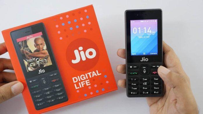 Jio Phone Long Validity Plans