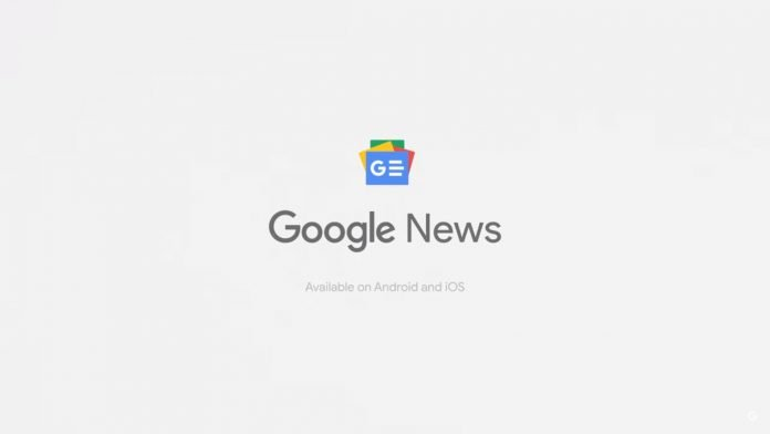 How to access google news rss feed