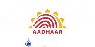 Indian LPG Brand Indane Leaks Million of User Aadhaar Data