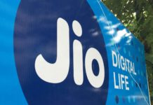 jio digital udaan